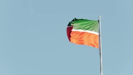 search photos tatarstan flag