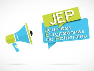 megaphone : JEP