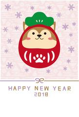 2018年 年賀状 かわいい犬だるま 松 紫ピンク