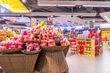 Fuzzy supermarket background