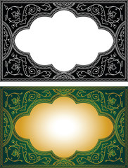Islamic style vintage decorative frames. Gold and green, black and white colors