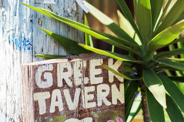 Greek tavern sign board with leaves