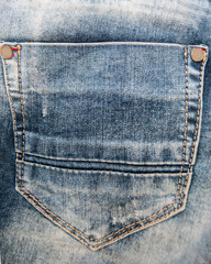 details of denim overalls