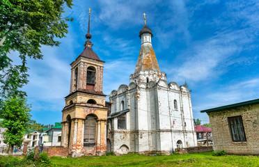 Church of Peter the Metropolitan in Pereslavl-Zalessky. Yaroslavl Oblast. Russia