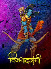 Lord Rama in Navratri festival of India poster with message in Hindi meaning Vijayadashami