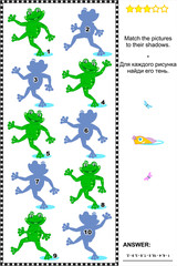 Visual puzzle or picture riddle: Match the pictures of playful frogs to their shadows. Answer included.