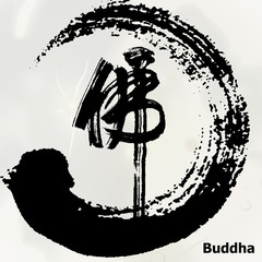 Chinese Calligraphy 'Buddha', Kanji, Buddhism