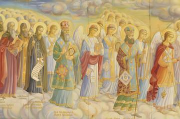 Painted mural on the wall outside St Michael's Golden Domed Monastery in Kiev, Ukraine.
