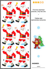 Christmas or New Year visual puzzle or picture riddle: Find two identical images of Santa Claus. Answer included.