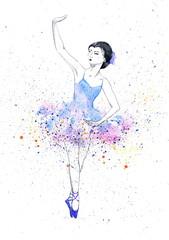 "Рисунок акварелью ""Балерина"""