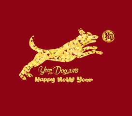 Gold dog glitter 2018. Golden text  isolated on red background . Year of the dog (hieroglyph: Dog)