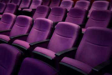 Purple comfort seat in theater.