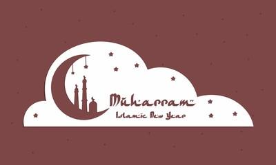 Muharram Islamic New Year Vector Illustration For Greeting Card, Celebration Card, Banner, Wallpaper