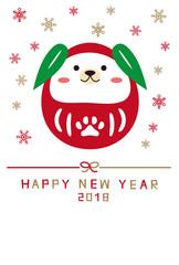年賀状2018 年賀状テンプレート 戌年 竹 かわいいだるまと雪の結晶