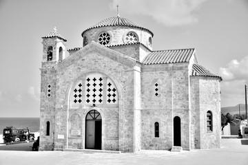 Paphos - Eglise de Saint-Georges - République de Chypre