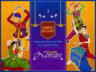Couple performing Dandiya sale and promotion advertisement background