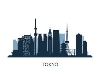 Tokyo skyline, monochrome silhouette. Vector illustration.