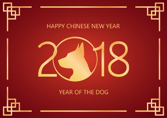 Chinese New Year 2018 festive vector card Design with dog, zodiac symbol of year 2018. Happy Chinese new year - gold 2018 text and dog. Paper cut dog in frame vector design