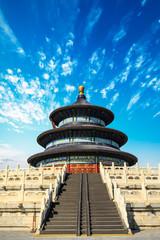 Poster de jardin Pekin Temple of Heaven in Beijing,chinese cultural symbols