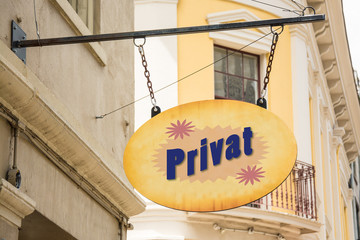 Schild 278 - Privat