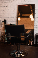 Barber's workplace