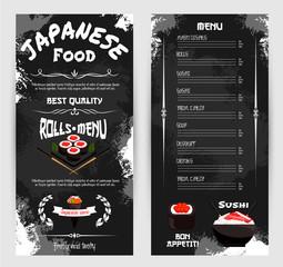 Vector menu for Japanese sushi restaurant