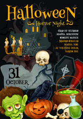 Halloween monster night party vector horror poster