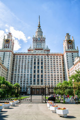 Moscow State University summer view, Russia