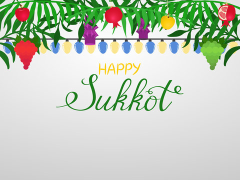 A Vector illustration of a Sukkah for the Jewish Holiday Sukkot. Happy Sukkot in Hebrew. vector illustration