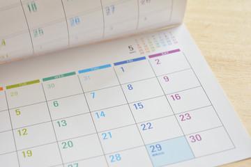 カレンダー 木目背景