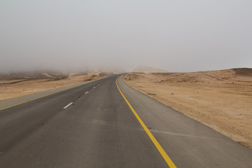 Oman Roadtrip: Low hanging clouds on the highway through the eastern Dhofar mountains