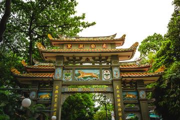 Haw Par Villa entrance