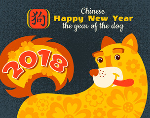 2018 Chinese New Year greeting card, poster with yellow cute dog and traditional hieroglyph on dark background with noise texture. Vector illustration. Chinese zodiac animal symbol