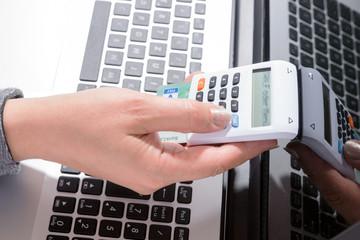 Online Banking mit TAN Generator