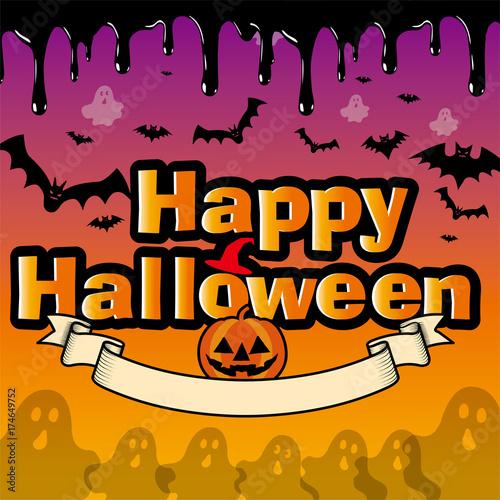 happy halloween ハロウィン用イラスト ハロウィンロゴ カボチャ