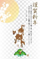 柴犬と梅の花の戌年のイラスト年賀状テンプレート 縦型