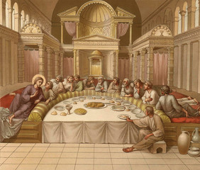 The Last Supper. Jesus Christ with the apostles.