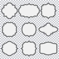 Vintage frame set. Blank liner border shape. Design elements for card, logo, poster. Vector illustration.