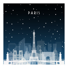 Winter night in Paris. Night city in flat style for banner, poster, illustration, game, background.