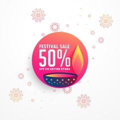 creative diwali sale banner design with burning diya