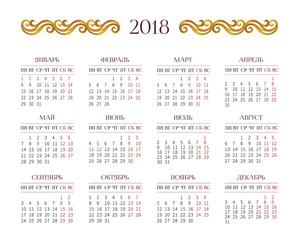 Vector calendar for 2018 on white background.