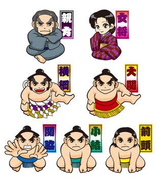 相撲人物セット【名称つき】