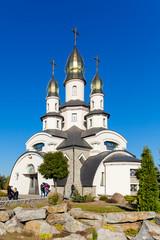 church in the village of Buki Ukraine