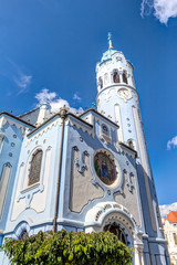 Blue church in Bratislava - Church of St. Elizabeth