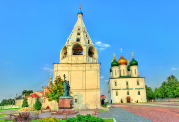 The Assumption Cathedral in Kolomna, Russia