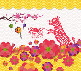 2018 chinese new year greeting card with traditionlal blooming border. Year of dog