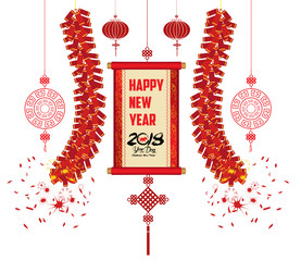 2018 Chinese New Year Greeting Card with scroll banner
