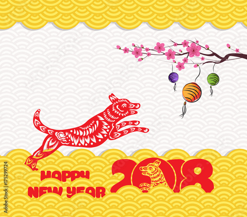 2018 chinese new year greeting card with traditionlal pattern border 2018 chinese new year greeting card with traditionlal pattern border year of dog m4hsunfo