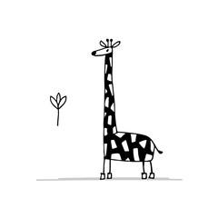 Giraffe, funny sketch for your design