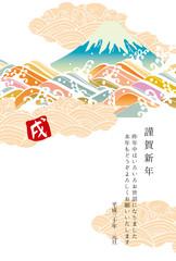 年賀 富士 カラフル 2018